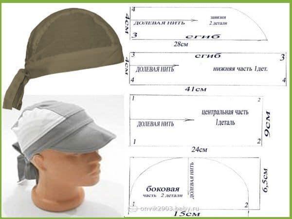 gorro sombrero